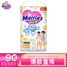 花王妙而舒Merries嬰兒學步褲 XL38片(12-22kg)加大號嬰兒拉拉褲(日本進口)