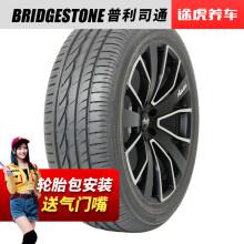普利司通汽車輪胎途虎品質包安裝 ER300 205/55R16 91V適配卡羅拉菲翔