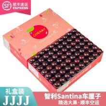 礼盒装4/5斤4J大果智利车厘子新鲜水果进口黑珍珠大樱桃孕妇JJJJ3 1000g 4J