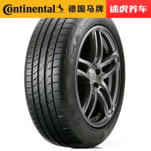 德國馬牌Continental 汽車輪胎 途虎品質 免費安裝 馬牌MC5 225/55R17 97V適配昂科拉指南者