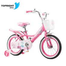 途锐达(TOPRIGHT)儿童自行车