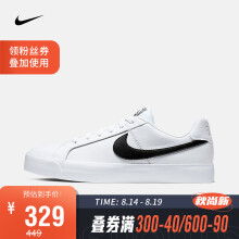 耐克 NIKE COURT ROYALE AC 男子运动鞋 BQ4222 BQ4222-103 41