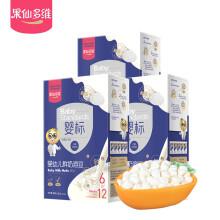 京东超市 果仙多维溶溶豆宝宝零食 儿童零食婴幼儿鲜奶溶豆入口即化6-12个月原味三盒装20g*3