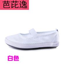 2020年新款好质量舞蹈鞋宝宝儿童体操鞋幼儿园室内小白鞋男童网球鞋女童学生帆布鞋L18 网鞋白色 220码/内长21.5cm