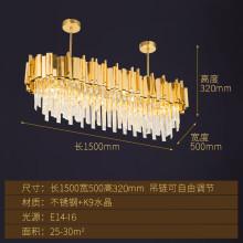 轻奢客厅大灯简欧圆形水晶吊灯简约样板房餐厅别墅灯具 椭圆-直径1500mm-三色变光