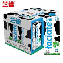 兰雀 波兰原装进口 经典系列 脱脂纯牛奶 早餐奶 1L*12盒整箱装