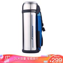 象印不銹鋼真空保溫壺2L大容量熱水瓶SF-CC20-XA