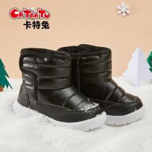 卡特兔儿童雪地靴女 宝宝冬鞋靴子男加绒防水棉靴XCF38黑色内长12.5cm