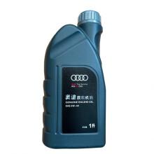 奥迪原厂初装全合成专用机油5W-40 A1/A3/A4L/A6L/A8/Q3/Q5/Q7 单支装1L 奥迪A4专用机油