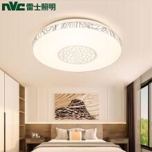 京东超市雷士(NVC)LED卧室灯 24W三档调光吸顶灯 现代简约客厅餐厅书房灯 EXXP1021