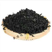 裙带菜鲜嫩海带海白菜裙带菜批发凉菜凉拌素食菜食材螺旋藻 500g一斤