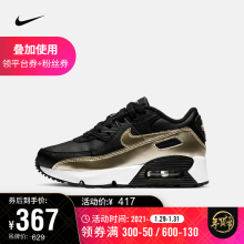 耐克 幼童 NIKE AIR MAX 90 LTR (PS) 运动童鞋 CD6867 CD6867-008 31