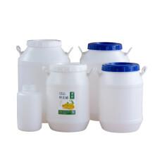发酵桶密封塑料桶海蜇酿酒酱料桶家用储水桶酵素桶带盖 白色 2L加厚无内盖