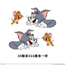 猫和老鼠车贴汤姆猫杰瑞车门装饰贴遮挡划痕创意个性卡通汽车贴纸 左右边:50厘米X24厘米(一对装)