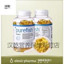 purefish挪威深海三文鱼鳕鱼油软胶囊omega-3中老年孕妇2件装