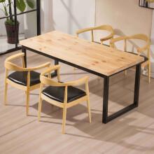 总统椅牛角椅餐椅广岛椅北欧实椅子酒店咖啡厅靠背椅扶手 定做成套会议桌原色
