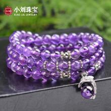 小刘珠宝 民族风6mm圆珠紫水晶绕三圈水晶手链女款手串节日礼物饰品首饰附证书
