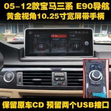 适用于 老款宝马3系E90/E91E92/E93/318i/320i安卓大屏车载导航一体机bmw 9寸安卓送后视+记录仪