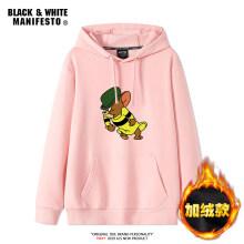 支持鴻星尔克 /鼠年本命年红色卫衣卡通联名猫和老鼠杰瑞情侣上衣新年衣服男棉潮 粉色 连帽加绒-01 杰瑞表哥 S