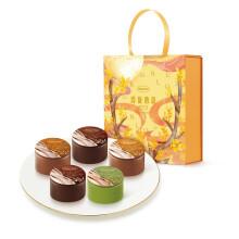 京东超市 哈根达斯冰淇淋月饼礼盒玲珑心意月饼提货券门店月饼券配信封