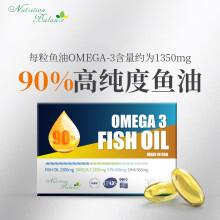 新西兰进口天萃恩90%Omega-3高纯度深海鱼油DHA无鱼腥味胶囊 2盒基础装