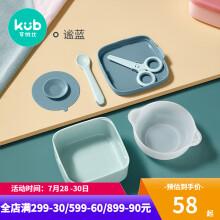 可优比儿童餐具套装宝宝外出餐具吃饭碗吸盘碗便携婴儿碗勺辅食碗 谧蓝-5件套