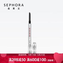 贝玲妃(Benefit) 眉笔 防麻瓜眉笔 0.34g