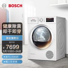博世(BOSCH)WTW875601W 9公斤烘干机