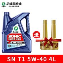 龙蟠SONIC F1 SN 级全合成机油 5W-30 或5W40 汽车发动机润滑油 汽车机油1L4L SN全合成 T1 5W-40 4L
