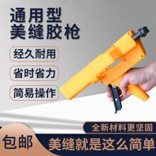 美缝剂胶枪瓷砖专用打胶神器手动液压双管助力省力美缝施工工具 双管省力胶枪