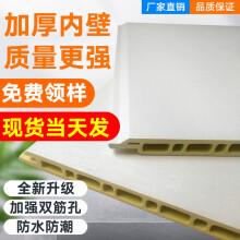 定制竹木纤维集成墙板装饰全屋快装家用自装护墙板吊顶扣板防水墙裙 大货按报价清单付款