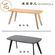 皮艺小型办公室沙发简约商务简易办公沙发侧边沙发茶几办公小型大厅加宽大堂办公室套装靠椅成套咖啡厅皮艺 1米单层茶几