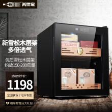 美伴家(meibanjia) JC-46CW雪茄柜恒温恒湿 电子控湿柜家用 小型电子冷藏柜冰吧 恒温保湿款(150支 )