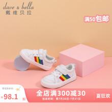 davebella戴维贝拉童鞋儿童小白鞋女童板鞋男童鞋子秋季2021新款幼小童春秋学步鞋 白色 24(鞋内长15.5cm)