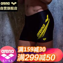 阿瑞娜arena男士平角泳裤