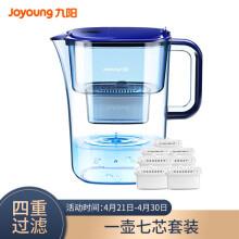 九阳(Joyoung)净水壶(1壶7芯套装)