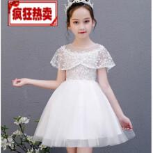 界方界方【新品】3-14岁6岁洋气小孩夏天穿的2021新款童装公主裙女童夏装连衣裙蓬蓬纱儿童洋气裙 白色 110