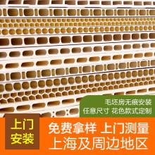 定制竹木纤维集成墙板环保防水防潮石塑布艺护墙板墙面快装吊顶扣板 双层蜂窝孔