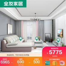 (限量)全友家居布艺沙发组合现代客厅家具可拆洗布沙发大户整装套装102137\/102136K(闪) 102136K反向沙发(1+3+转)+电视柜+茶几