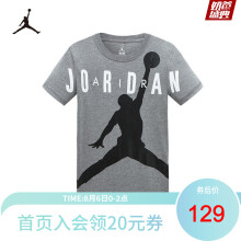 Nike Air Jordan 耐克童装男童纯棉短袖T恤夏季儿童经典款针织上衣110S-160L 岩岭灰 160(L)