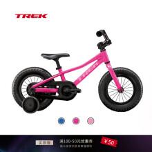 TREK崔克PRECALIBER 12寸男女童车儿童小孩单车