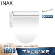 伊奈(INAX) ECL1SI智能马桶盖