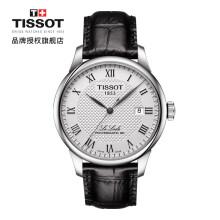 天梭(TISSOT)瑞士手表 力洛克系列皮帶機械男士手表T006.407.16.033.00 新款
