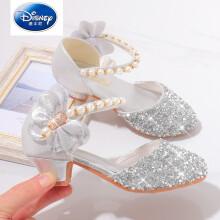 【特价捡漏】迪士尼(DISNEY)女童公主鞋主持人钢琴演出皮鞋儿童高跟鞋大童银色舞台礼服水 银色 32
