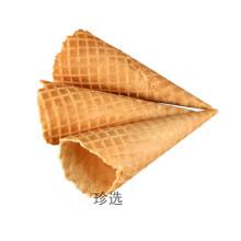 【46个装有纸托】23度 冰淇淋甜筒自然边脆筒  冰激凌蛋筒脆皮 珍选蛋卷【破损包赔,不能退换拒收】