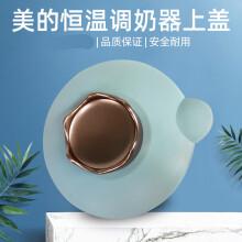 拍拍 【尾货机】美的恒温调奶器配件MI-MYTP301/104/101/304上盖玻璃壶盖上盖组件
