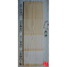 OSMO欧诗木木蜡油 上海现货德国原装进口环保木蜡油室内 3111/3186/3188白色