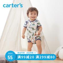 carters婴儿连体衣21夏季男童卡通印花纯棉连体衣