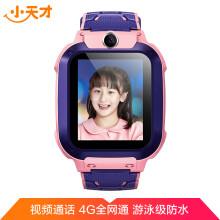 小天才儿童电话手表Z5q