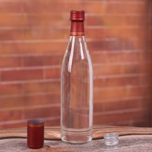 加厚1斤装玻璃瓶牛二酒瓶空瓶白酒瓶酱油空瓶子500ml玻璃瓶酒瓶 手拧铝盖(瓶和盖加内塞) 高白